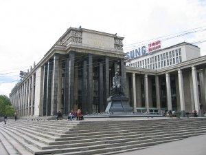 Biblioteca del Estado Ruso - Moscu